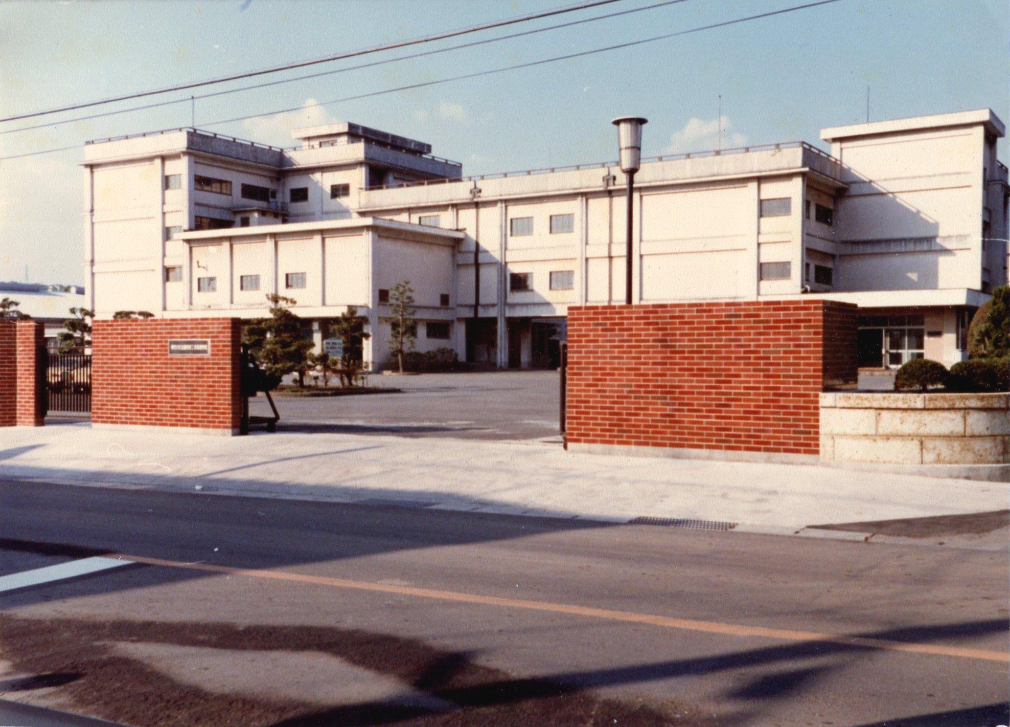 1981年(昭和56年)10月24日創立40周年記念事業 正門を北側通路よりバス道路側に新設