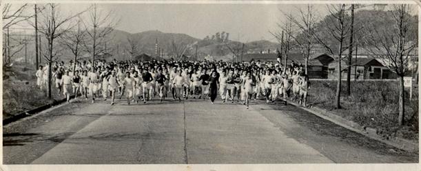 1954年(昭和24年)全校マラソン