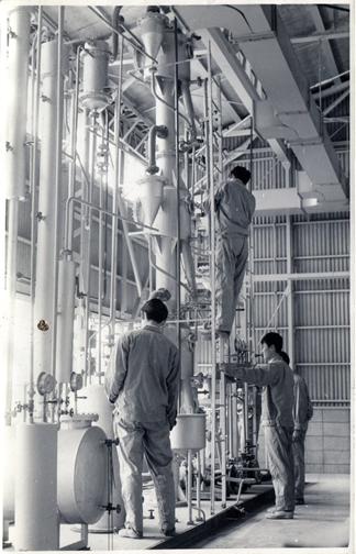 1968年(昭和43年)化学プラント完成
