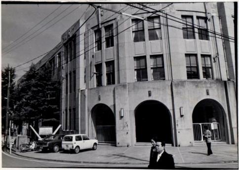 創立の地神奈川県立商工実習学校