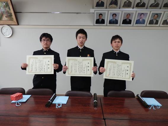 平成25年度卒業生 秋桜賞授与  受賞生徒の声